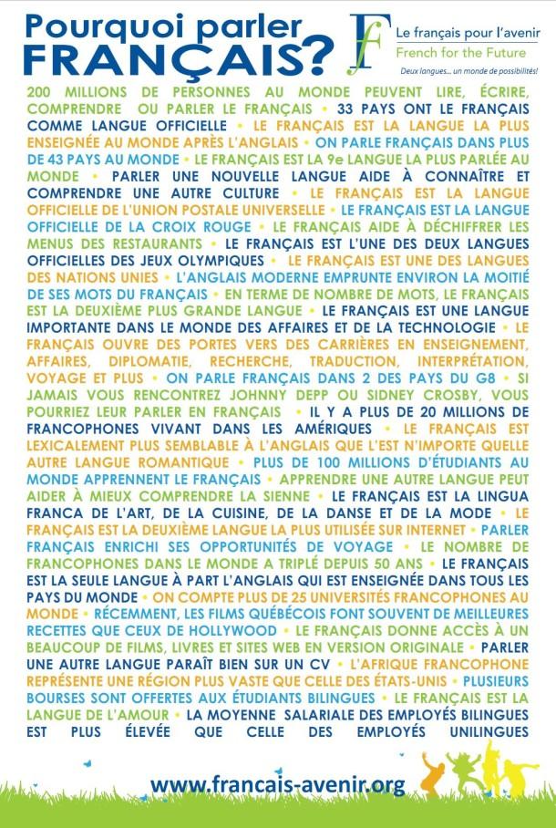 французские правила здорового питания