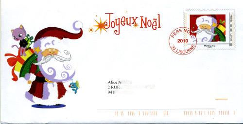 письмо от деда мороза 2010